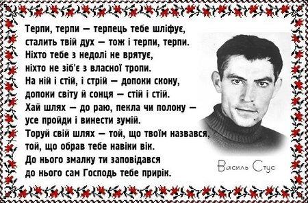 https://galychyna.if.ua/wp-content/uploads/2019/01/10605185_35280b0d.jpg