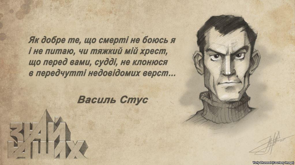 https://galychyna.if.ua/wp-content/uploads/2019/01/547F2460-DD30-46CC-A68E-44380EA1733B_w1023_r1_s.jpg