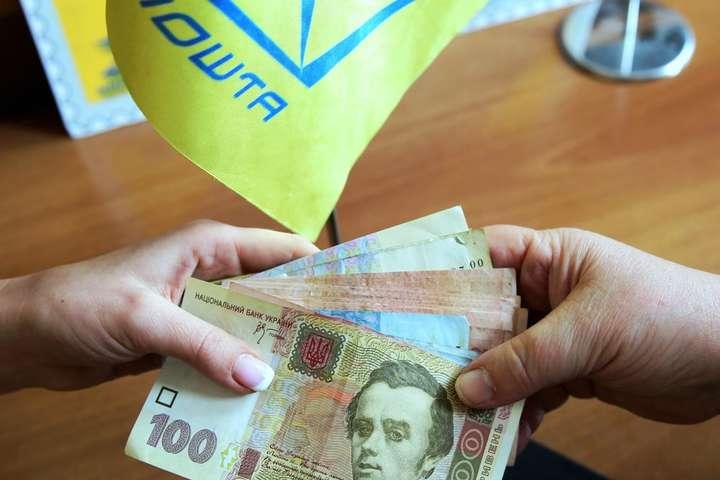 На доставку пенсій прикарпатським пенсіонерам витратять майже 58 мільйонів гривень