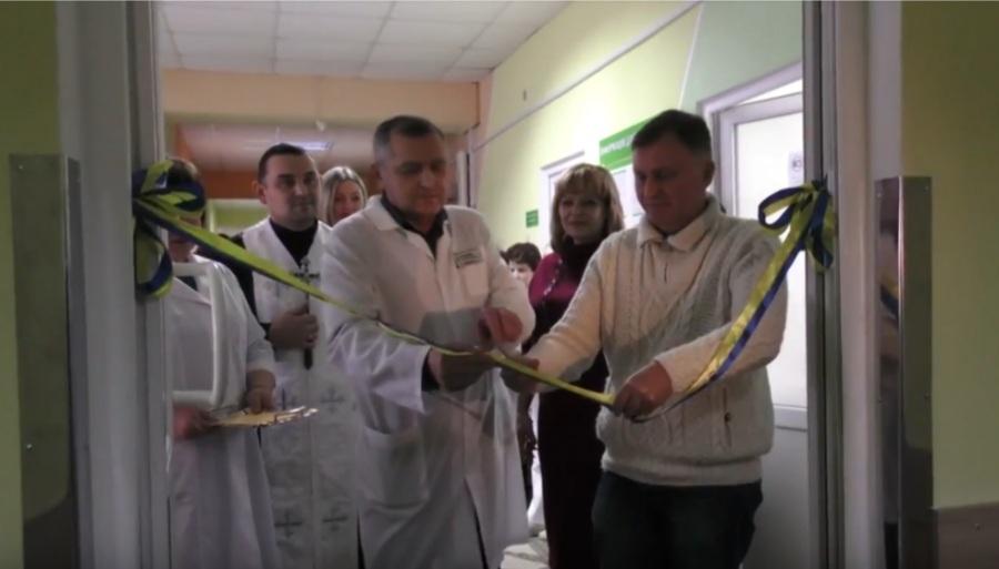 У Калуській ЦРЛ оновили відділення невідкладної екстреної медичної допомоги (фотофакт)