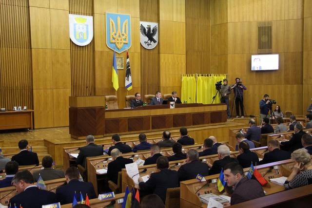 20 вересня відбудеться сесія Івано-Франківської обласної ради