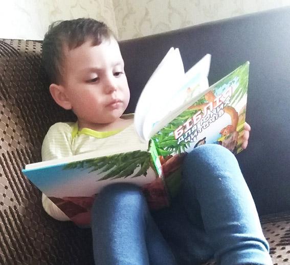 Маленький Сашко з Біблією для юних читачів