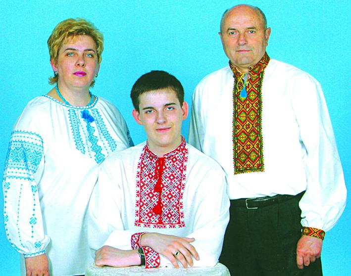 Віктор Мотрук з дружиною Людмилою та сином Тарасом