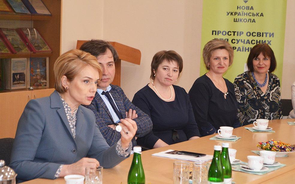 Зустріч з тренерами Нової української школи