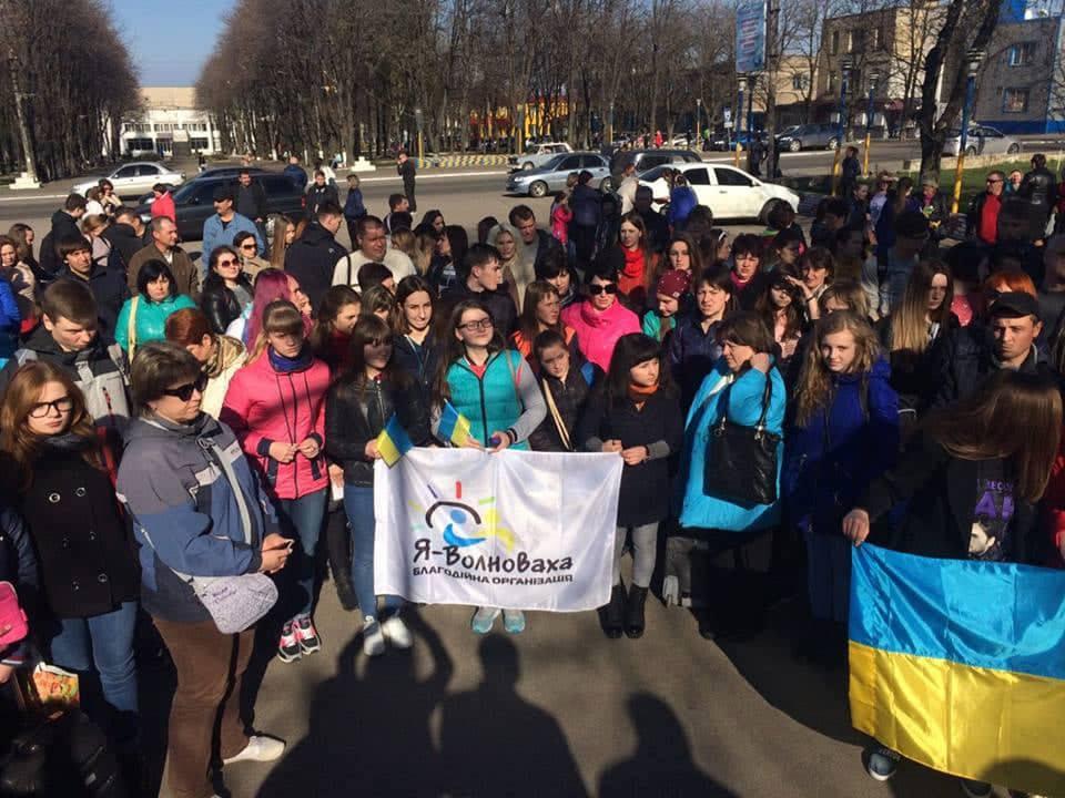 До Франківськ на Великодні свята приїхали діти з Волновахи