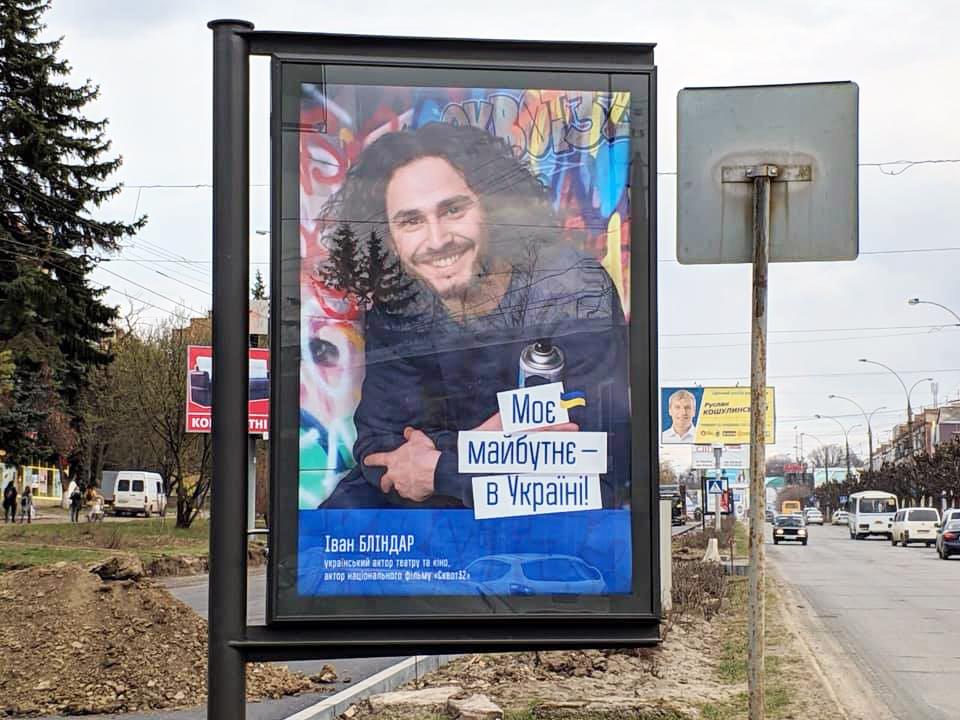 У Франківську відбувся допрем'єрний показ першого українського фільму про сквотинг