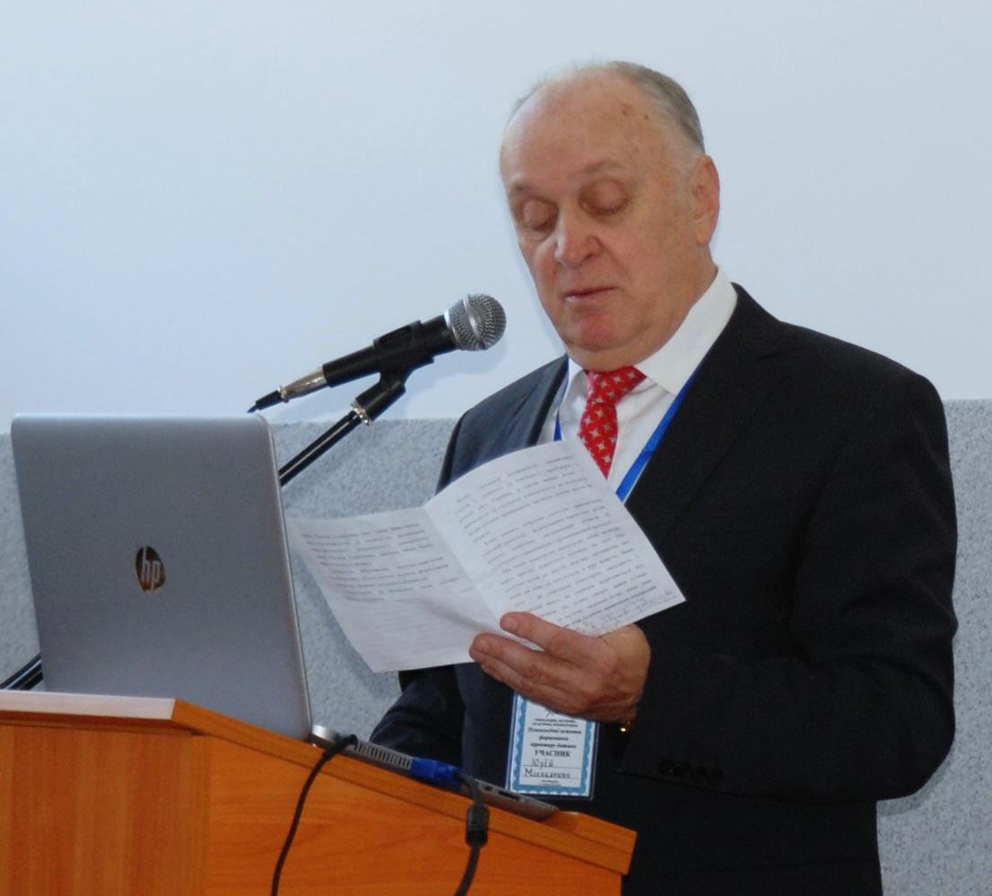 Юрій Москаленко