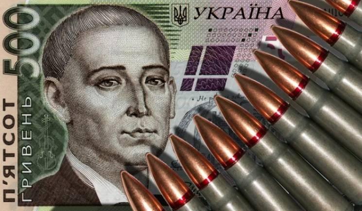 Прикарпатці сплатили до бюджету 75 мільйонів гривень військового збору