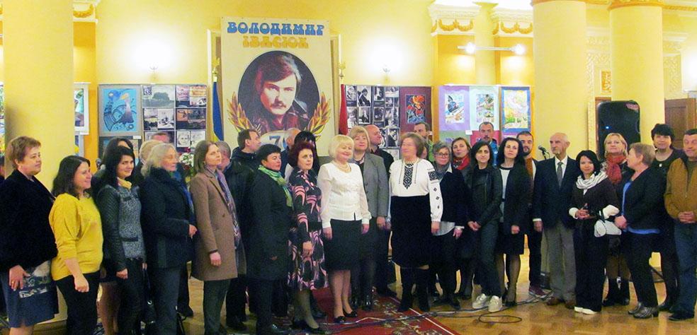 Організатори та учасники урочистого відкриття виставки