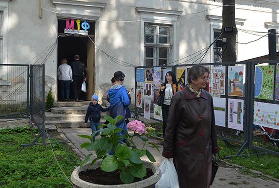 Музей міста відкрився в історичній будівлі