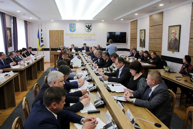 На завтрашній сесії Івано-Франківської облради розглянуть більше 50 питань