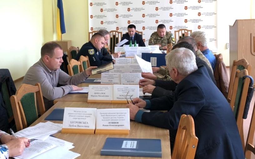 У Франківську відбулося засідання обласної призовної комісії