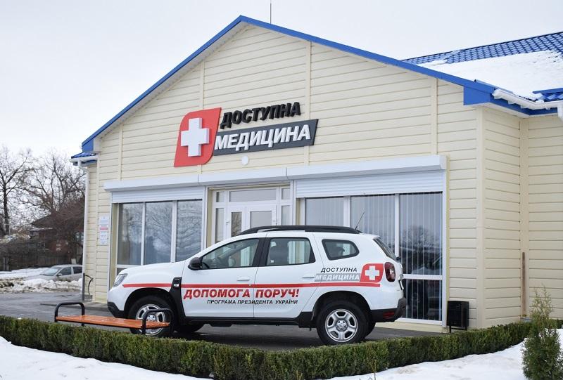 """Результат пошуку зображень за запитом """"На Івано-Франківщині 25 автомобілів для амбулаторій придбали в одного постачальника"""""""
