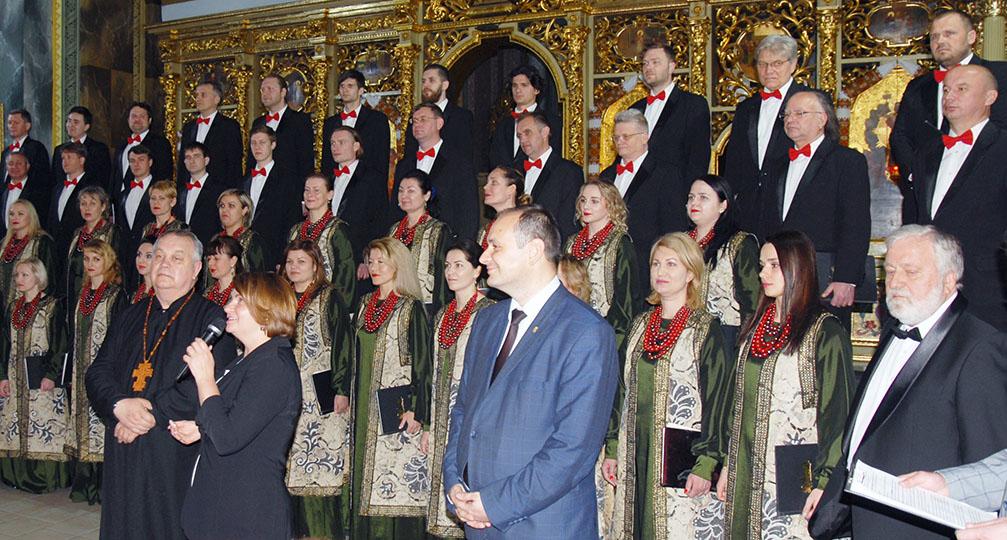 Чільники міської влади і Церкви привітали академічну капелу України «Думку» та її диригента Євгена Савчука