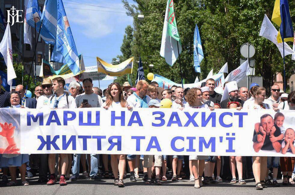 """Марш на захист сім'ї та життя"""" в Києві, 8 червня 2019 р."""