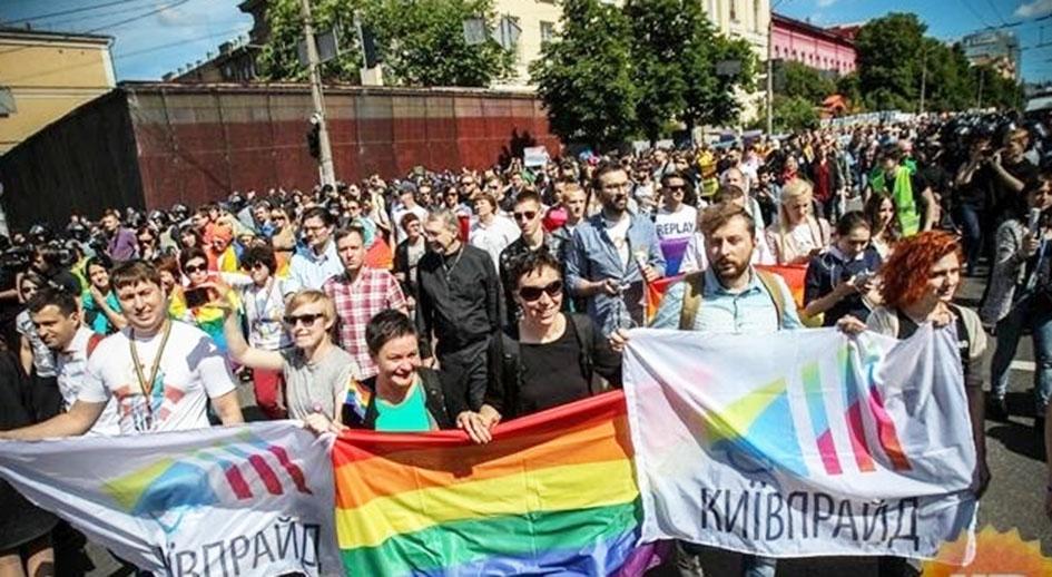 Минулорічний гей-парад у Києві