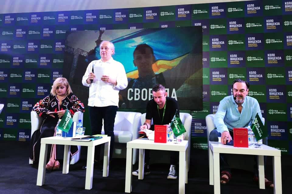 """Іван Малкович презентує """"Антологію"""""""