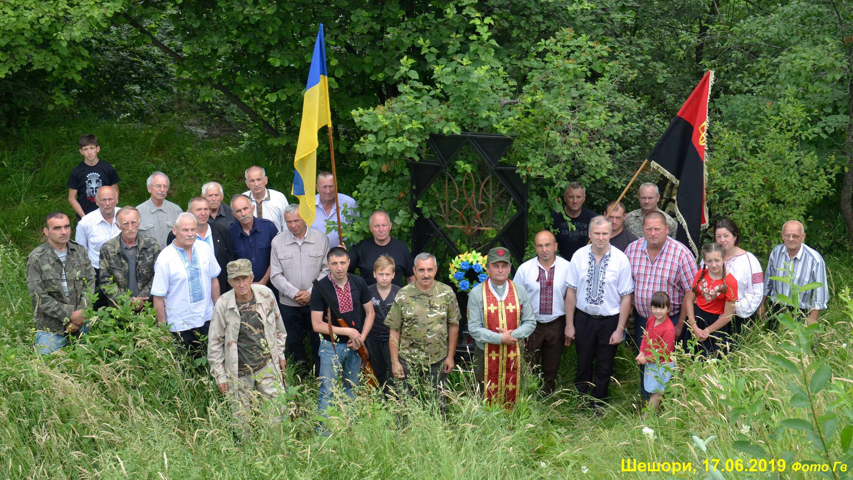 На Косівщині вшанували загиблих бійців ОУН-УПА