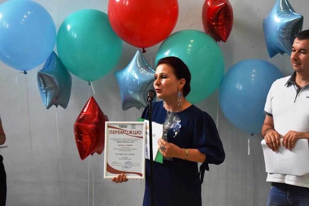 Доцентка Прикарпатського університету перемогла у літературному конкурсі