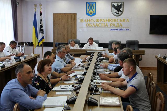 Івано-Франківська облрада на виїзній сесії розгляне 16 питань