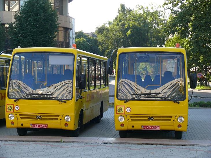 У Надвірнянському районі куплять два шкільних автобуса
