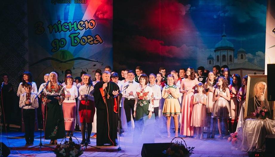 У Долині відбудеться фестиваль духовної пісні
