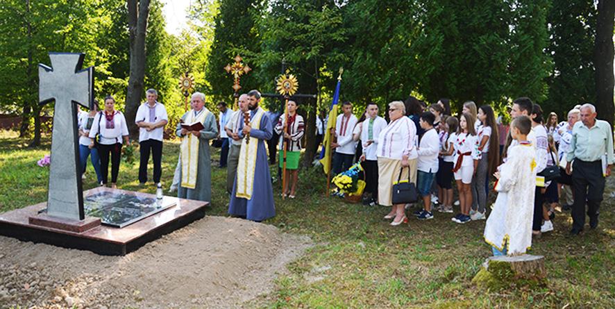 На церемонії відкриття пам'ятника Йосип Гурику
