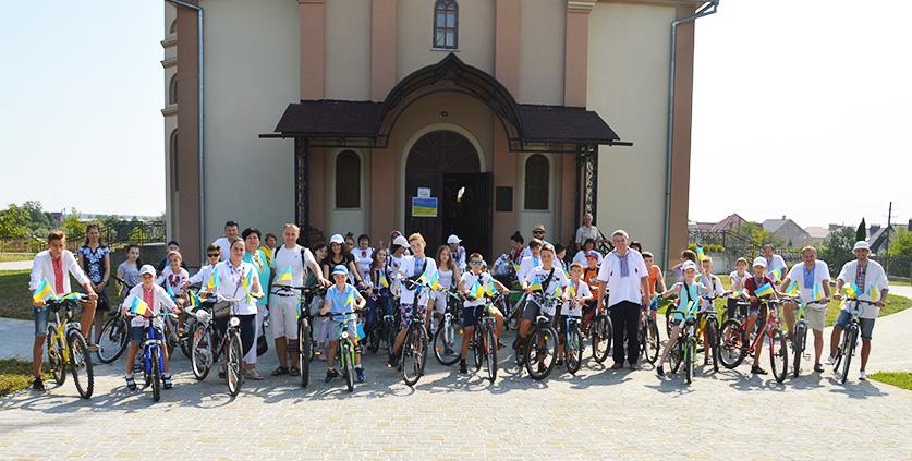 Під час недавнього сільського велопараду