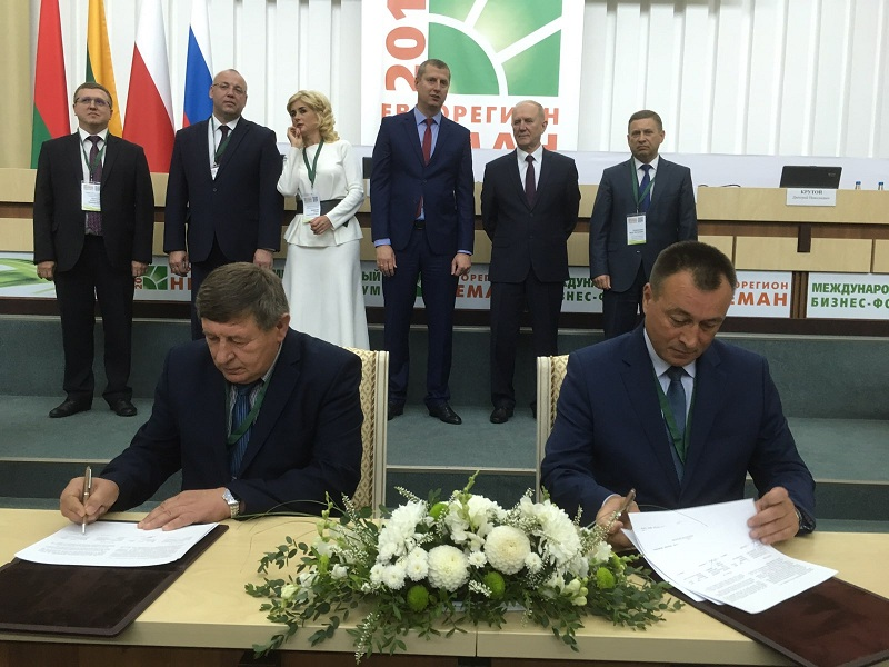 Галич співпрацюватиме з білоруським містом