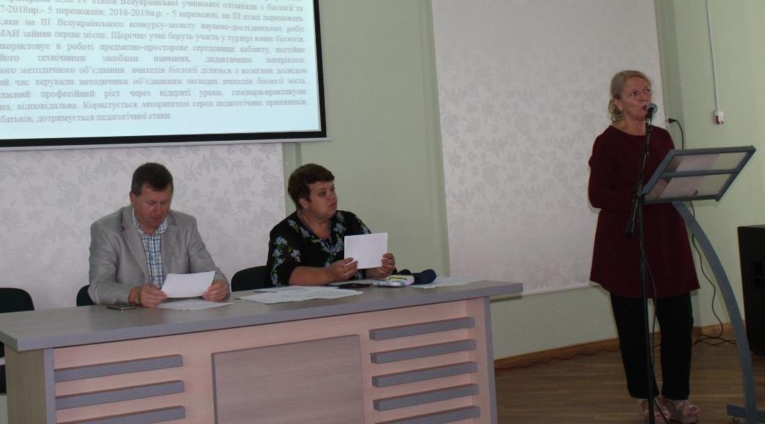 В Івано-Франківську назвали лауреатів педагогічної премії ім. Богдана Ступарика