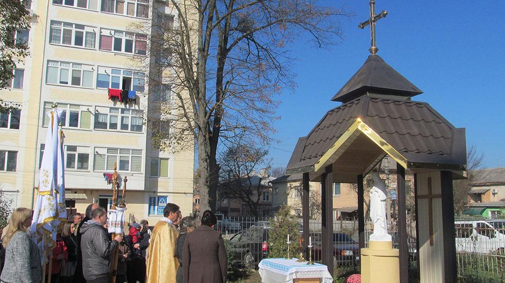 Під час освячення каплиці Христа Царя на вулиці Степана Ленкавського в Івано-Франківську