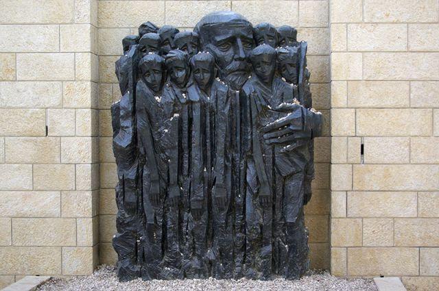 Меморіал Корчаку і його вихованцям у Єрусалимі