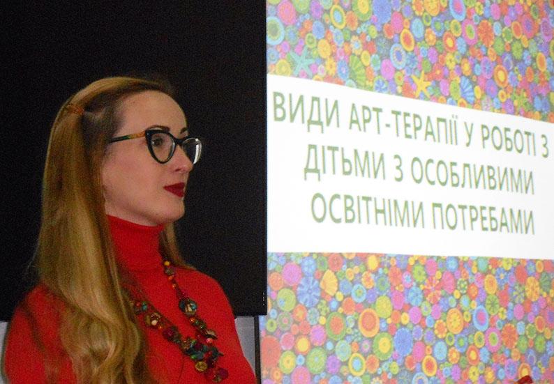 Майстер-клас на тему «Види арт-терапії у роботі з дітьми з особливими освітніми потребами» від Ганни Максимчук