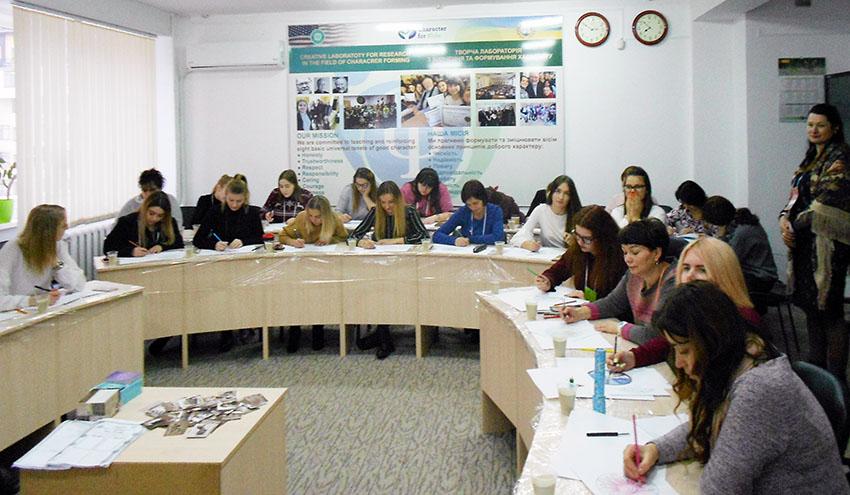 Міжнародний тренінг «Практики інклюзії: досвід українсько-американської співпраці» в Івано-Франківському коледжі ПНУ