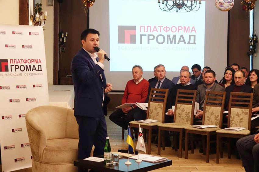 """Ігор Пасічняк представляє програму """"Платформи громад"""""""