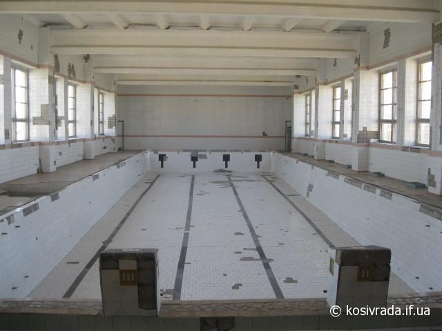 На фото стан басейну у 2016 році
