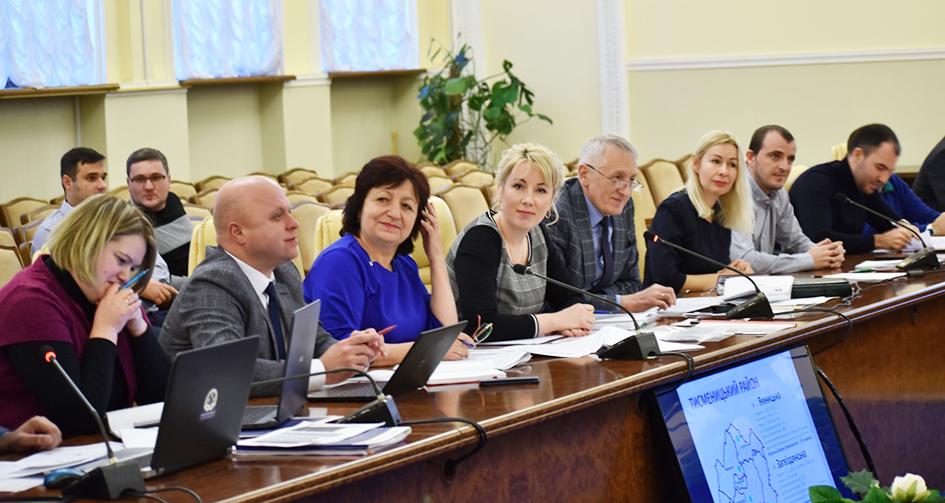 Під час презентації оновленого перспективного плану Івано-Франківської області в Міністерстві розвитку громад і територій