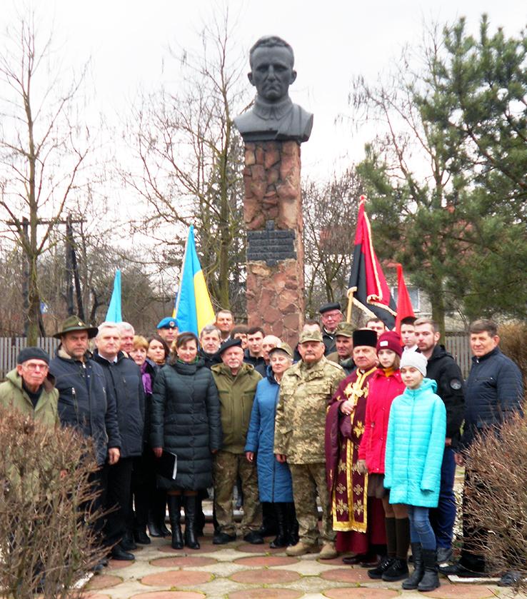 Вшанування пам'яті генерал-хорунжого УПА «Тараса Чупринки»