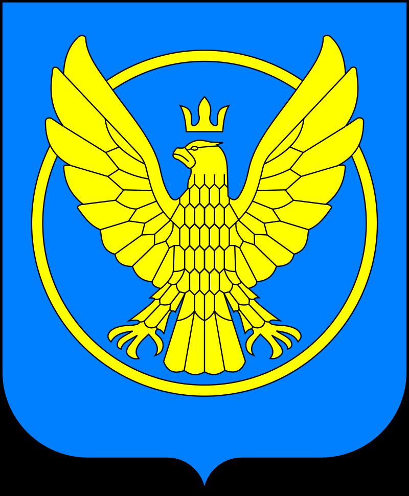 герб Коломиї