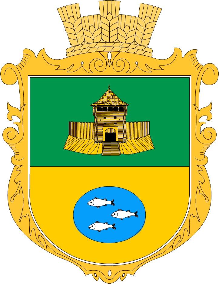 герб Саджавки