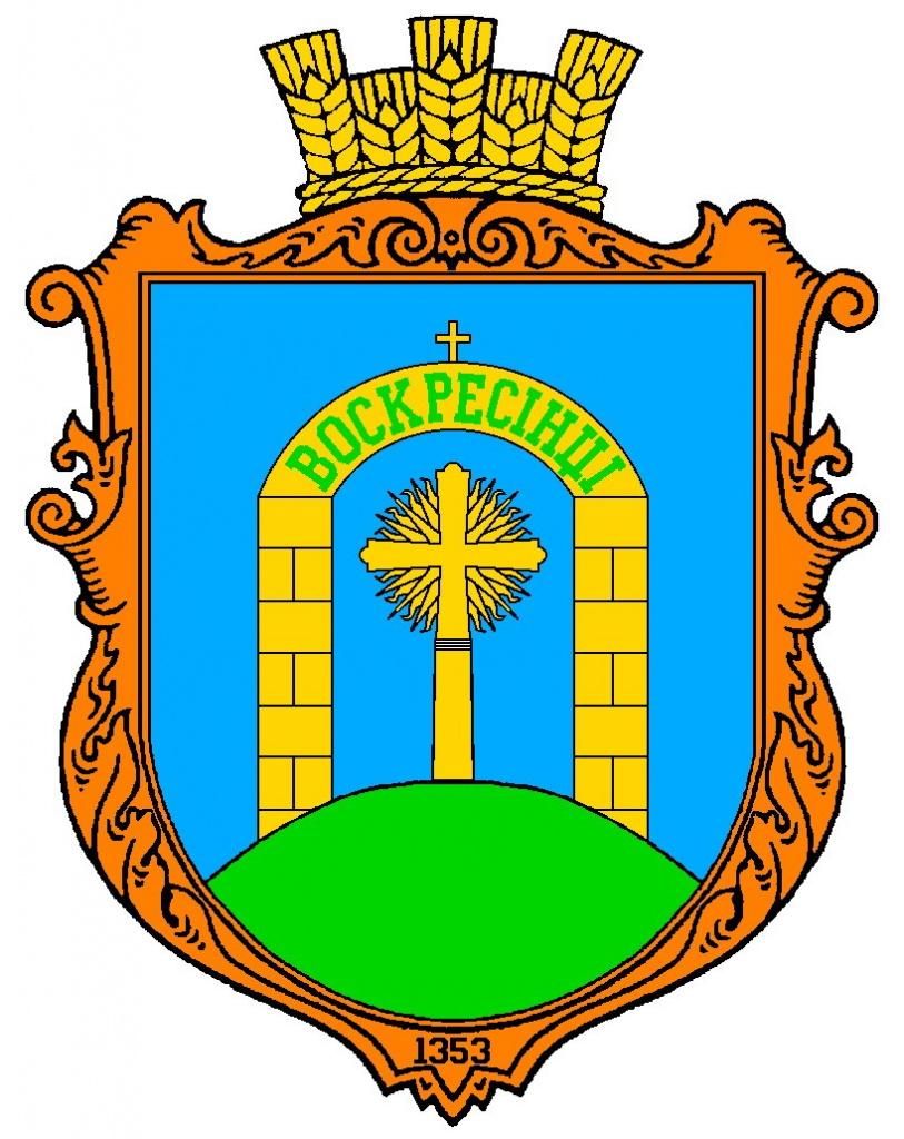 герб Воскресинців