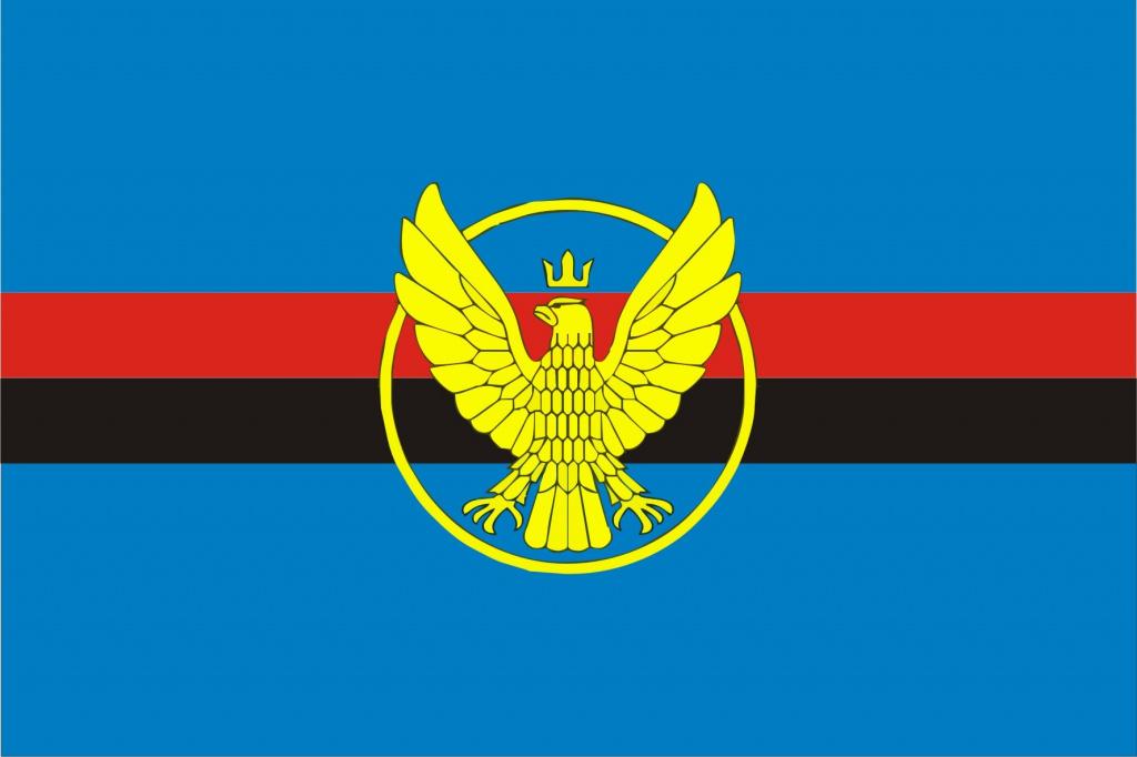 Прапор Коломиї