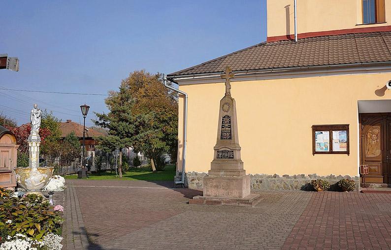 Пам'ятник галичанам – жертвам Талергофу в Галичі поблизу церкви Різдва Христового