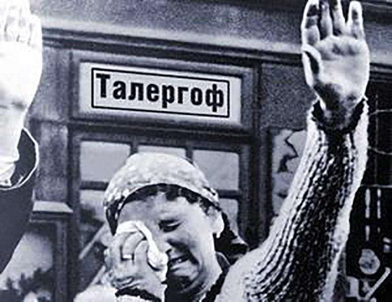 Талергоф як перший європейський концтабір називали ще Галицькою Голгофою .
