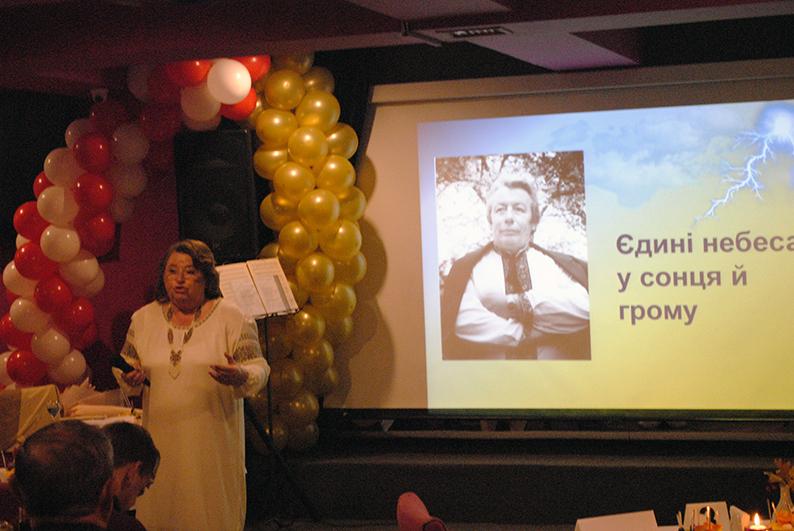 Святкове дійство модерувала Ганна Дорошенко.