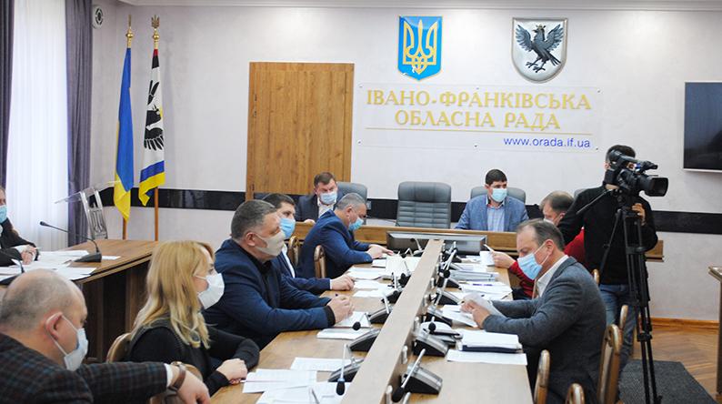 Засідання оновленої за складом постійної комісії облради з питань охорони здоров'я та соціальної політики.
