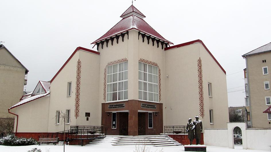 Краєзнавчий музей «Бойківщина».