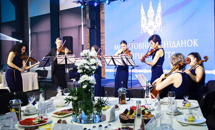 Учасників ІІ Молитовного сніданку Прикарпаття вітає струнний ансамбль «Guattro corde».