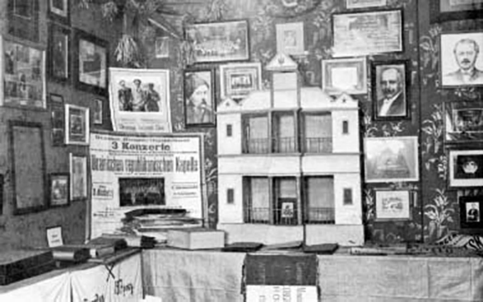 Фрагмент експозиції музею.