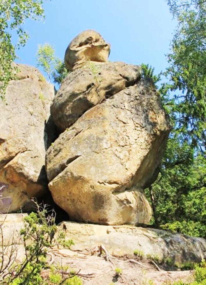 Терношорська Лада - скельне святилище в Карпатах.